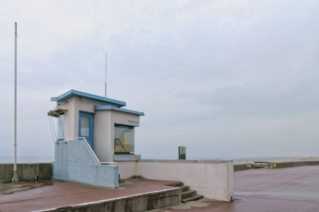 Fort Mahon plage, poste SNSM - Fort Mahon beach, lifeboat station